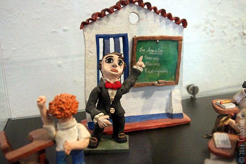 Боливар был первым учеником в школе.