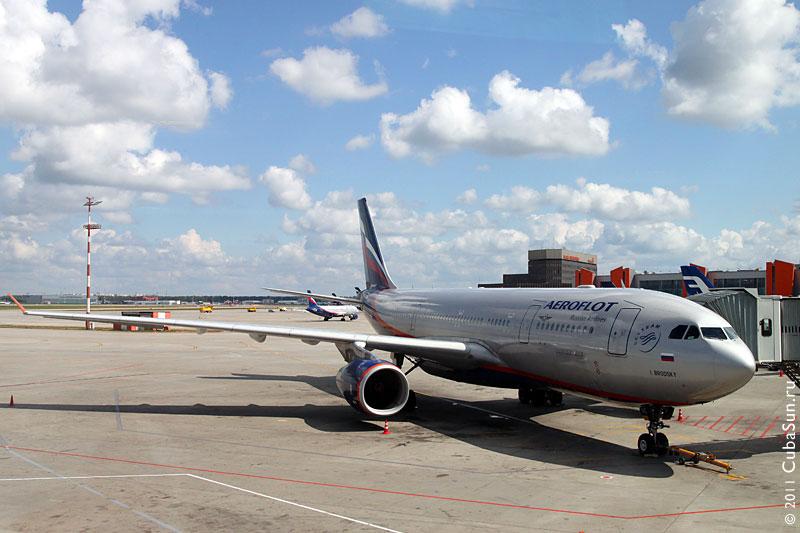 Самолёт И. Бродский готовится к вылету в Гавану.