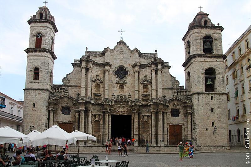 Кафедральная площадь (Cathedral Square) в Гаване.