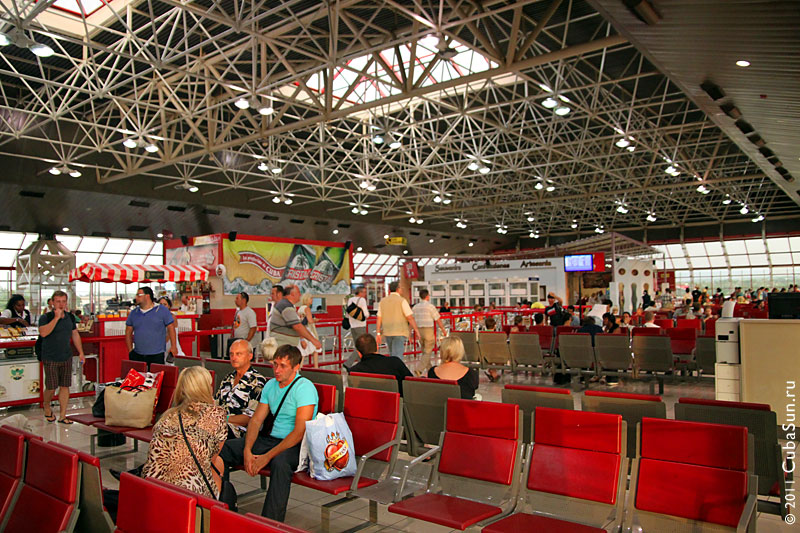 В аэропорте Гаваны.