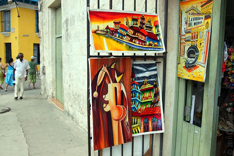 Картины кубинских художников.