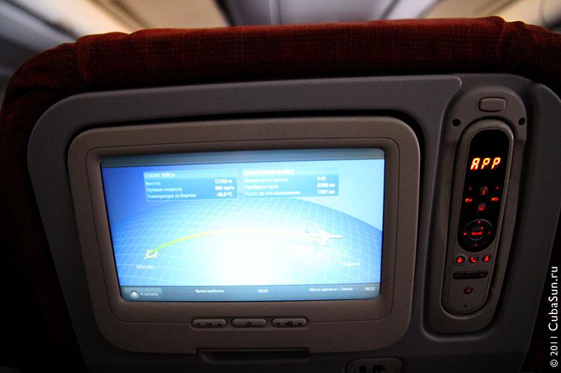 Cистема развлечений Panasonic eX2.