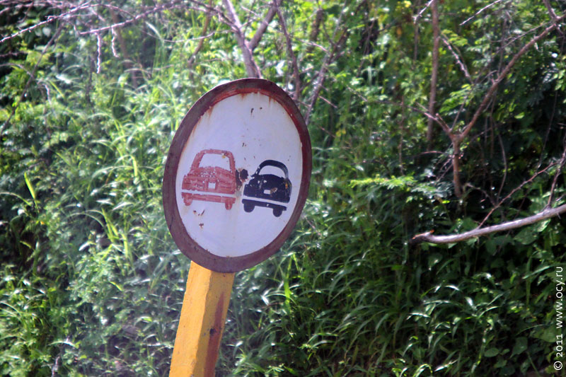 Знак Обгон запрещён на Кубе.