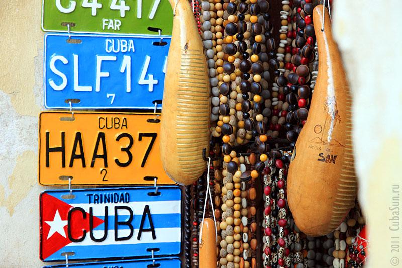 Кубинские сувениры.