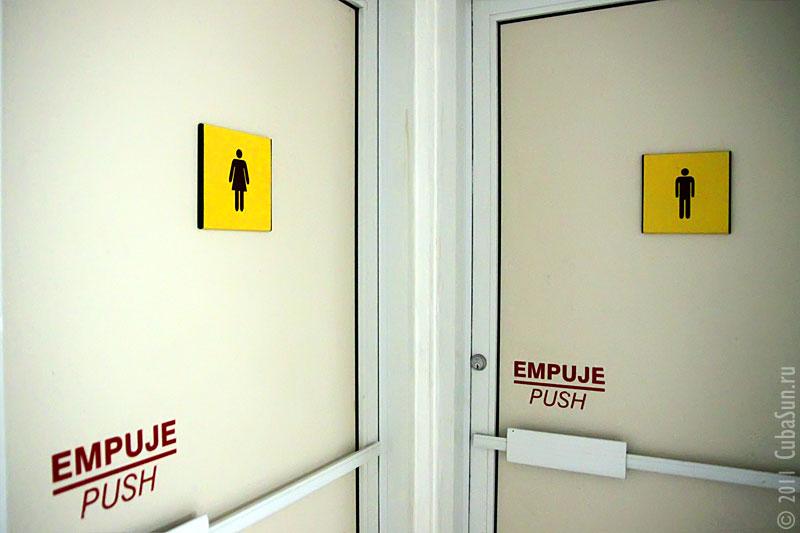 Аэропорт Варадеро. Двери туалета.