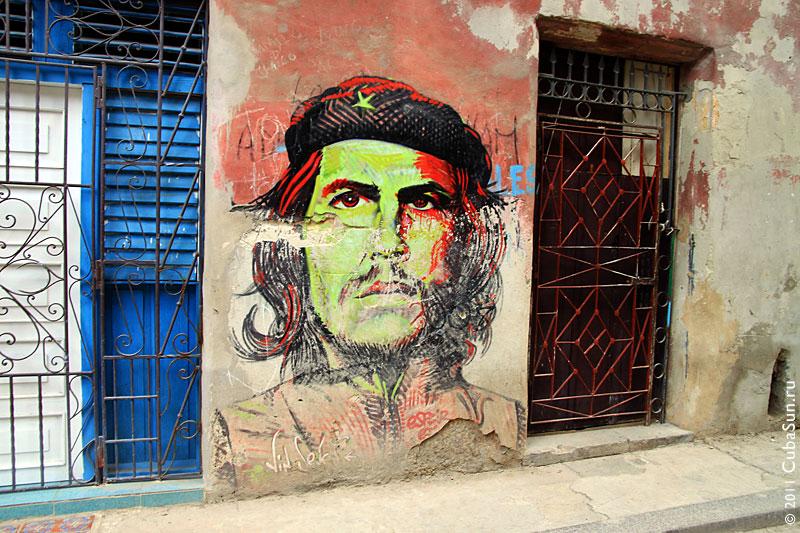 Кубинские граффити: Че.