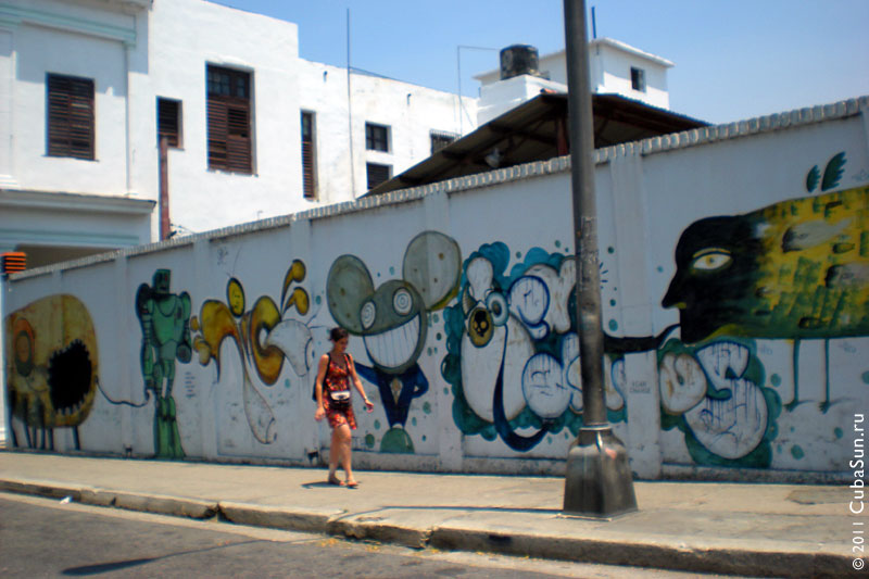 Граффити в Гаване. Чебурашка?