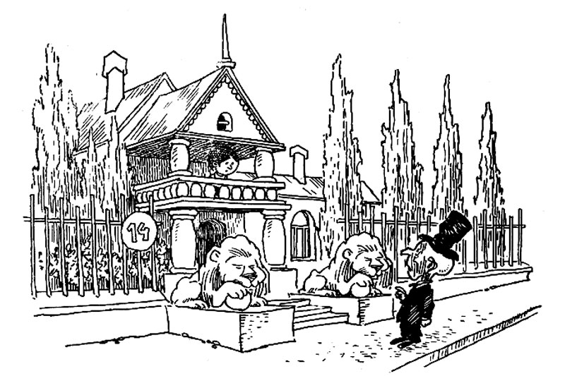 Вместо небольшого одноэтажного домишки с решётками из железных прутьев на окнах перед ним стояло большое двухэтажное здание с красивым балконом и фигурами двух каменных львов у входа.